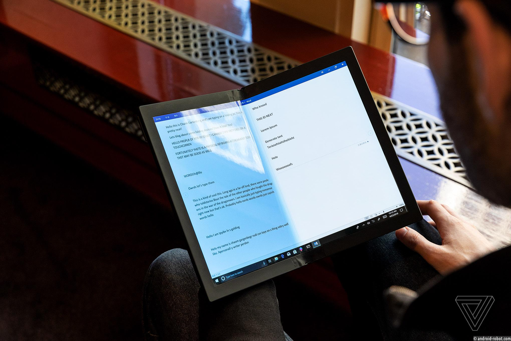 Lenovo представила первый вмире ноутбук сгибким дисплеем