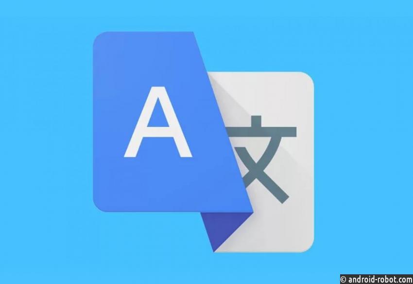 Google представила технологию синхронного перевода устной речи Translatotron