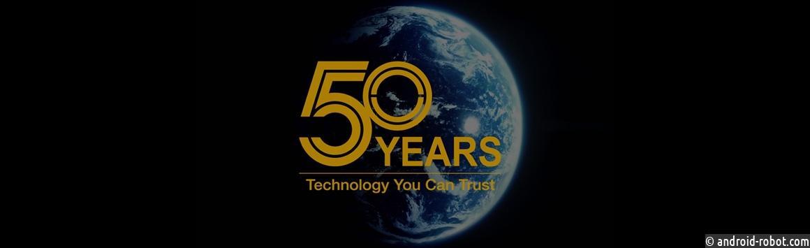 Компании Verbatim исполняется 50 лет