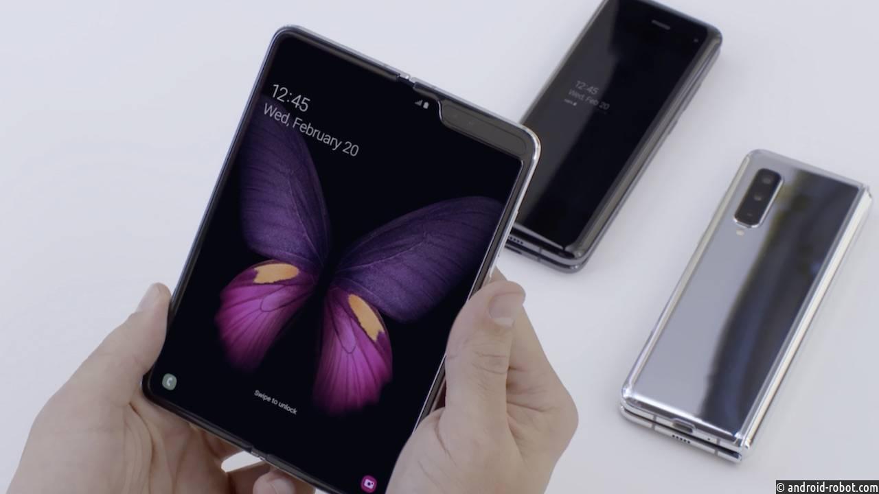 Samsung поведала, что было исправлено вGalaxy Fold