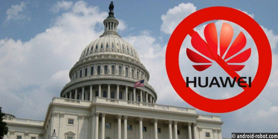 Huawei останется без продуктов Google