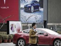 Morgan Stanley видит цену акций Tesla всего по 10 долларов
