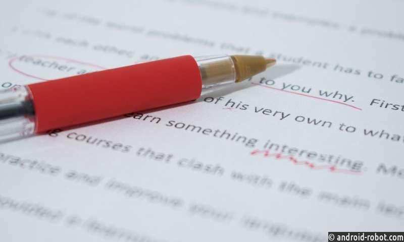 Искусственный интеллект сможет определить списывали вы на экзамене или нет
