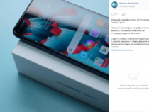 Huawei Mate 30 Pro выйдет сбольшим экраном