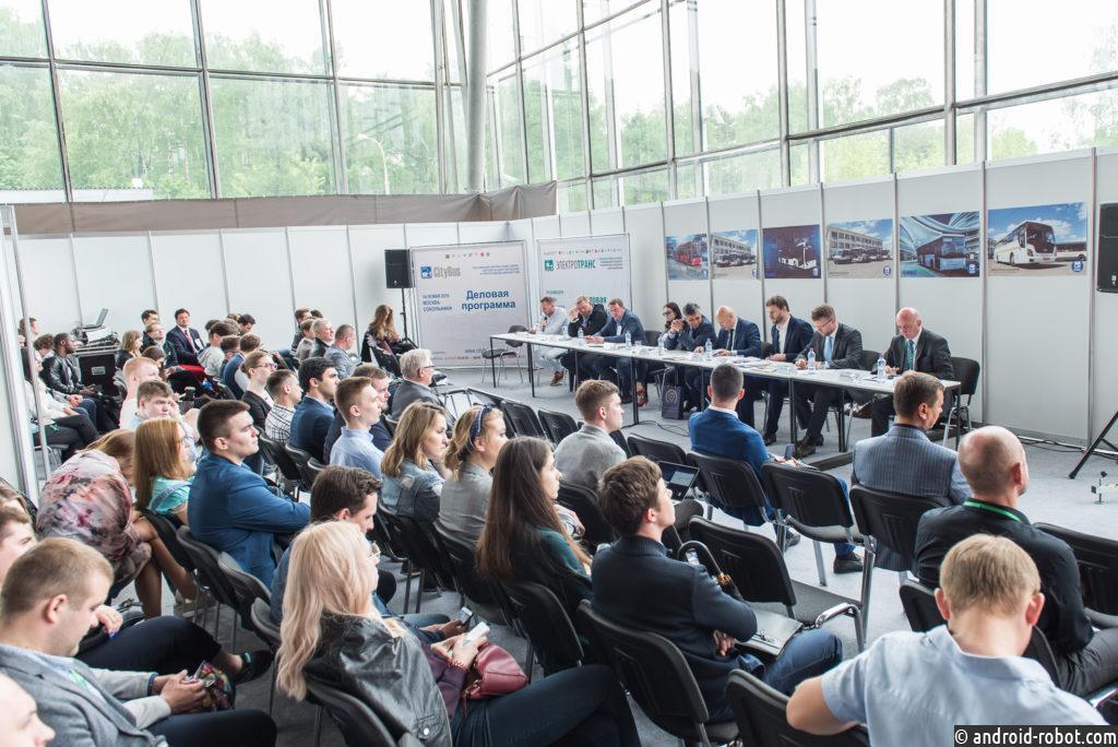 В Москве состоялся дебют российского автобусного салона CityBus-2019