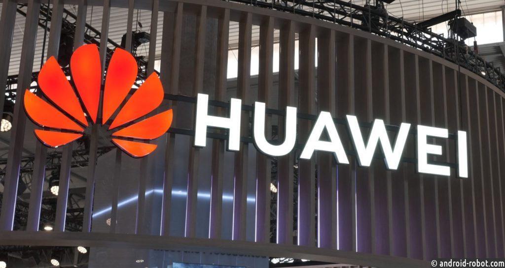 Foxconn приостановил часть линий посборке телефонов Huawei