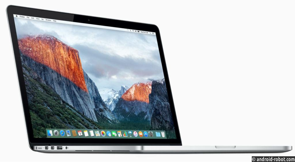 Apple начала бесплатно менять аккумуляторы встарых ноутбуках MacBook Pro