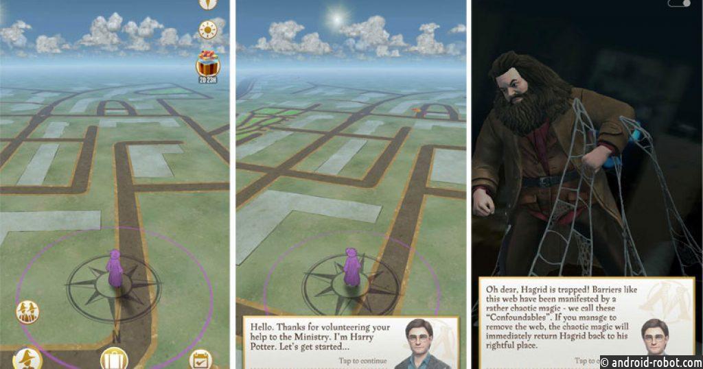 AR-игра поГарри Поттеру получила дату релиза