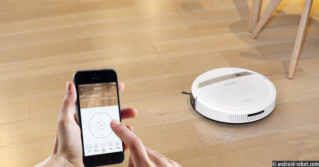 робот-пылесос с помощью смартфона