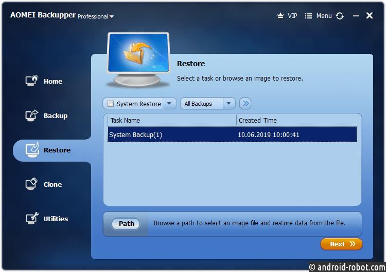 Windows 7 восстановить файл из резервной копии