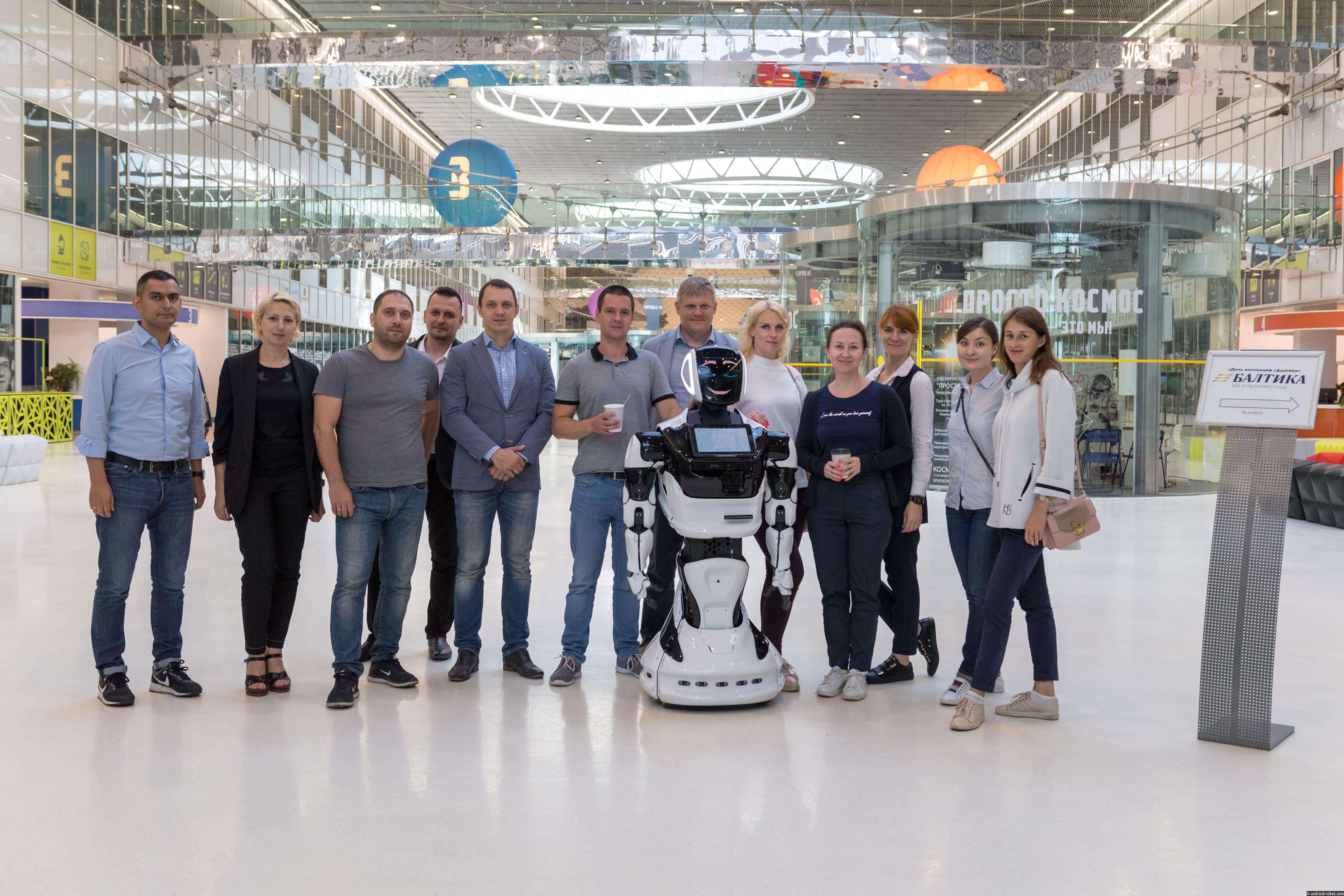 День инноваций «Балтики» собрал лучшие стартапы «Сколково»