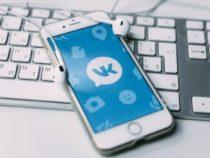 «ВКонтакте» тестирует сервис знакомств
