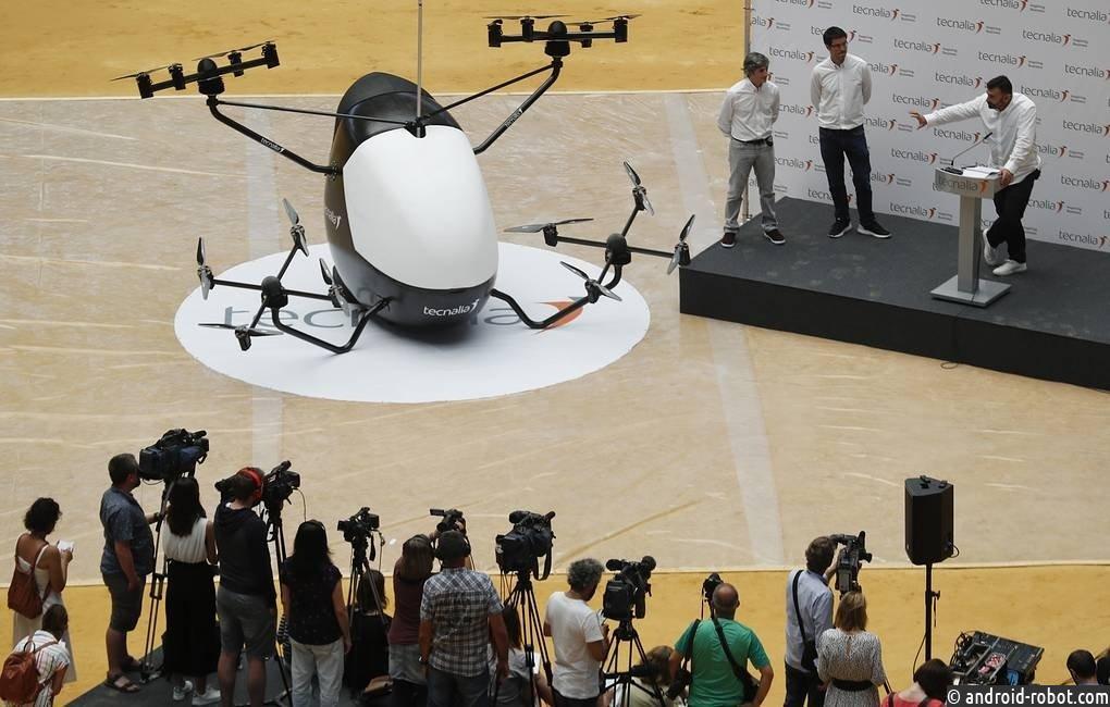 ВИспании представили прототип аэротакси-беспилотника