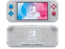Nintendo представила на100% портативную консоль Switch Lite