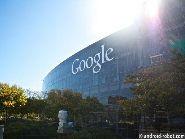 Сервис распознавания лиц отGoogle стал доступен для граждан России