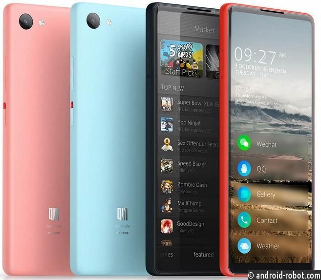 Xiaomi выпустит сверхдешёвый смартфон без селфи-камеры
