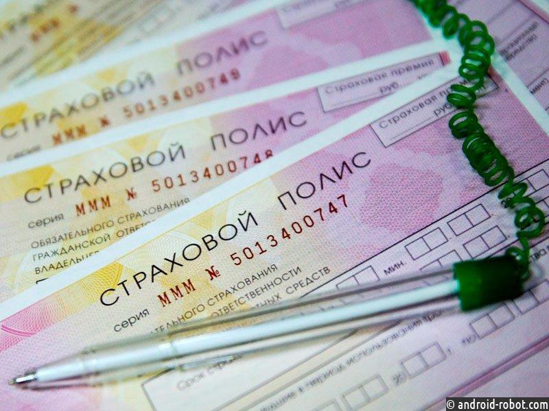 Жители России смогут оформить часть ДТП через телефон