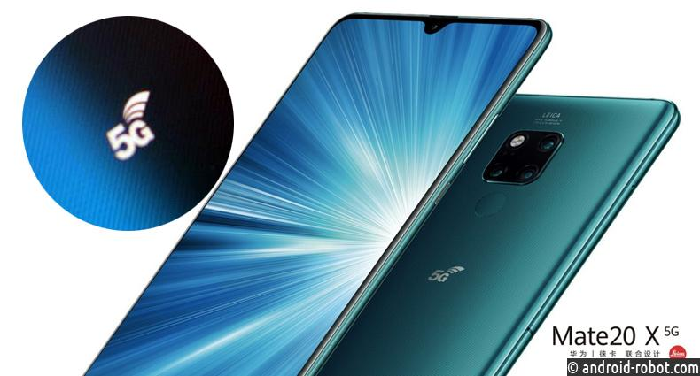 Huawei выпустила Mate 20 X5G— свой 1-ый смартфон споддержкой 5G