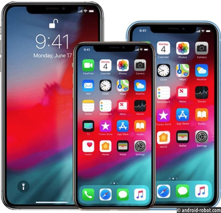 Apple может выпустить три обновленные модели iPhone споддержкой 5G