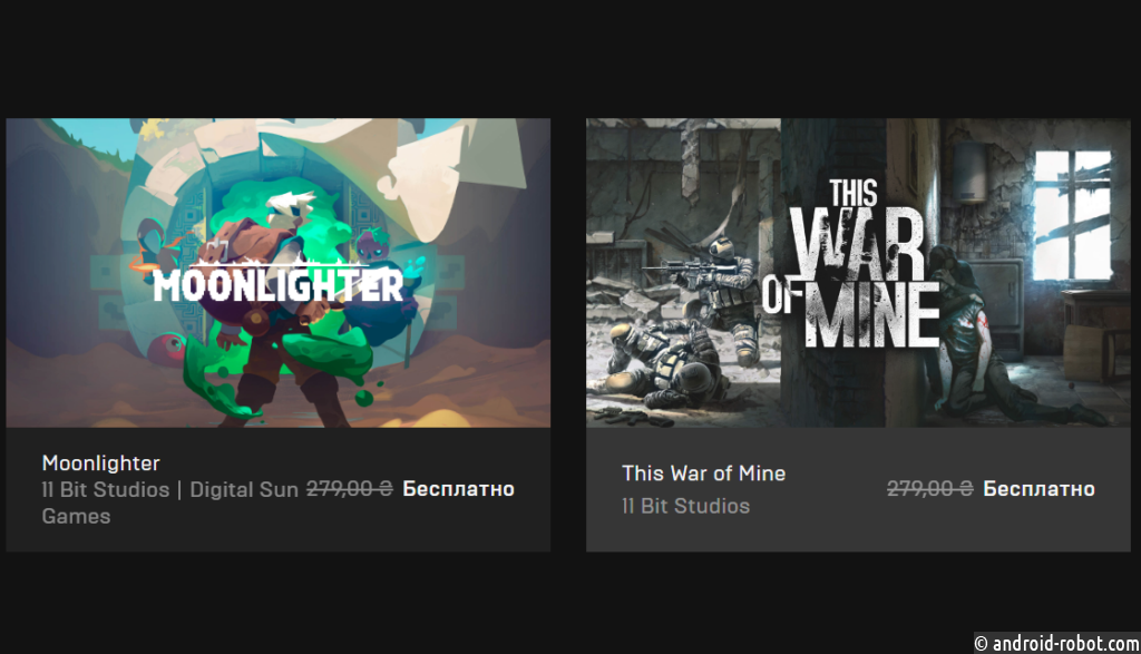 ВEpic Games Store раздают This War ofMine иMoonlighter