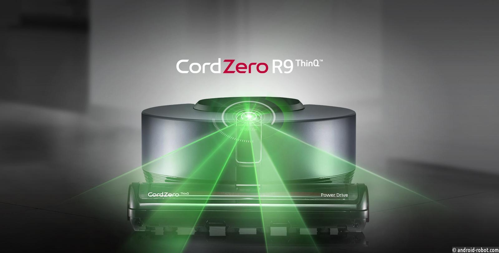 Представлен робот-пылесос LG CordZero R9