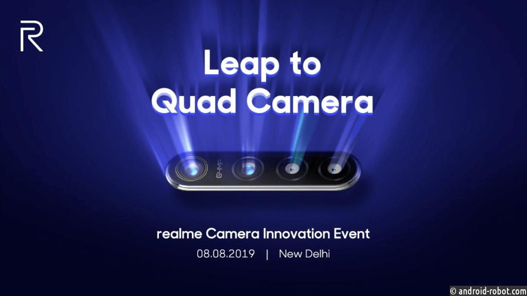 Смартфон с64-мегапиксельной камерой представят через неделю