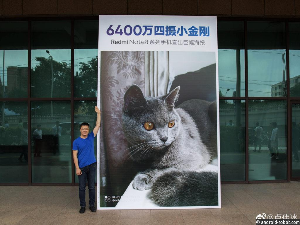 Xiaomi показала примеры фото на64-Мп камеру Redmi Note 8 Pro