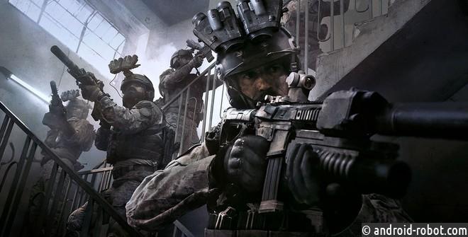 Call ofDuty: Modern Warfare пропала из PS Store