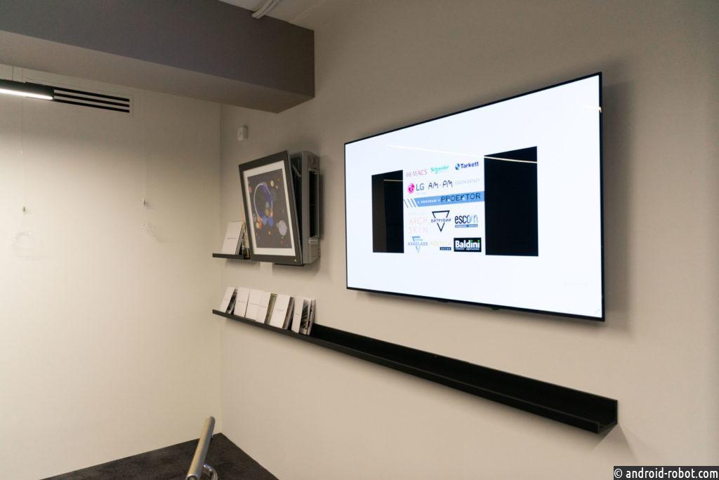 LG представила проект PROEKTOR для архитектурных проектов