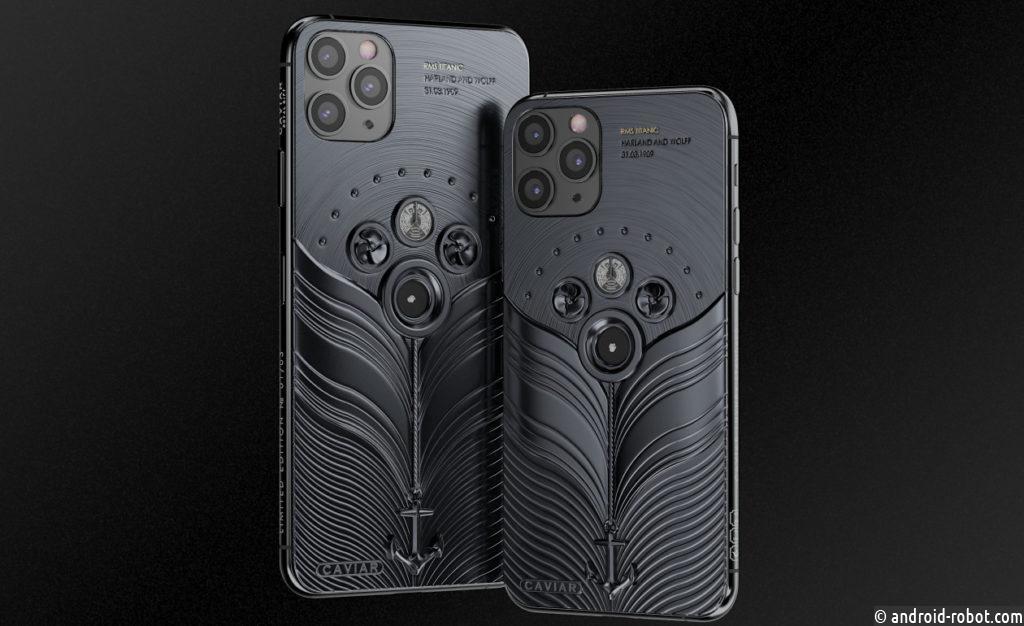 В России создали 11 эксклюзивных iPhone 11 Pro: с частицами Титаника и корабля Юрия Гагарина — «Восток-1».