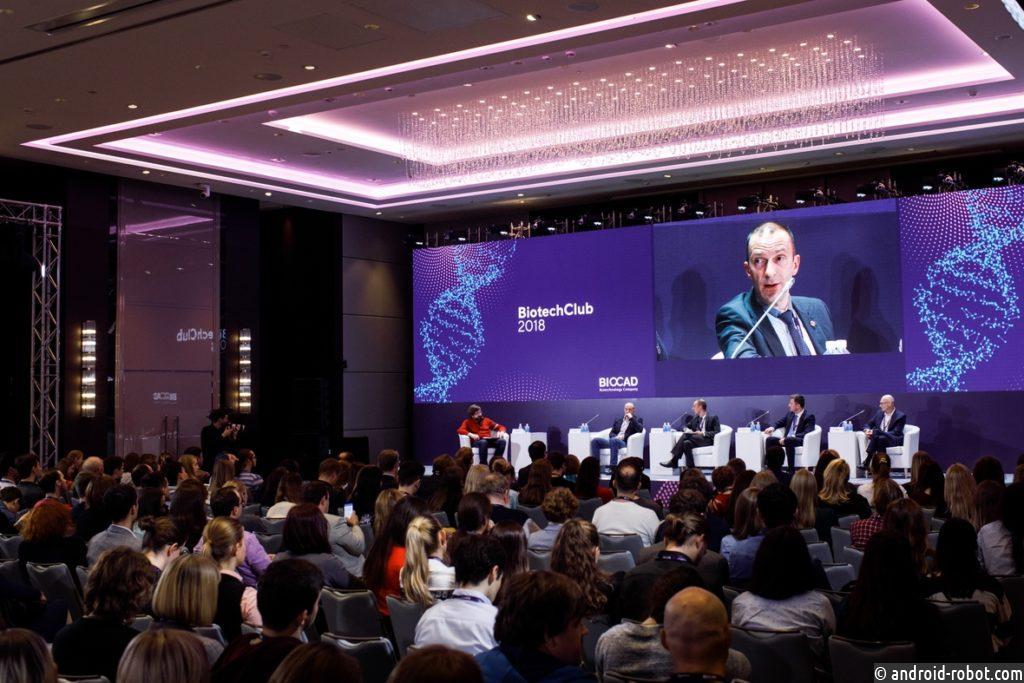 На третьей научной конференции BiotechClub-2019 обсудят генетические технологии
