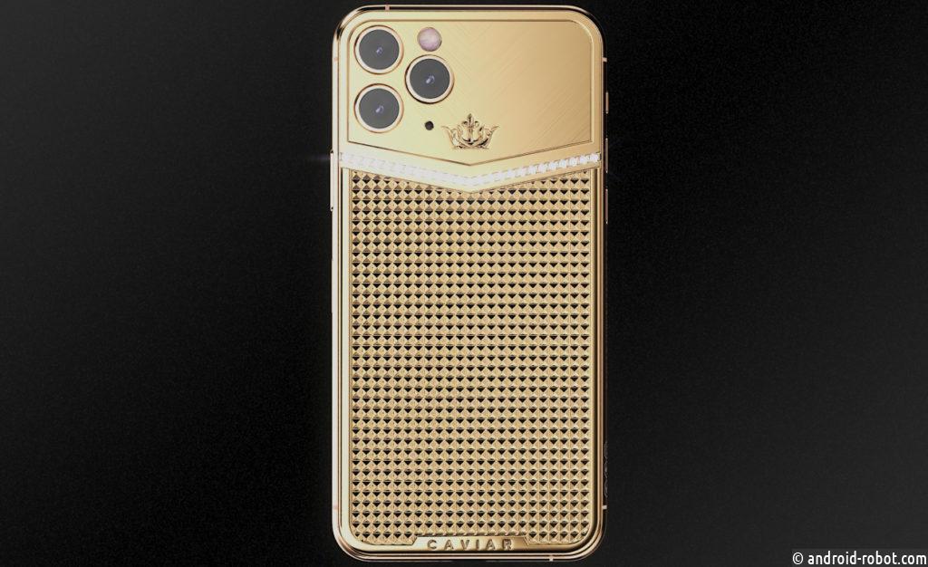 Caviar представил новое видение камеры iPhone 11 Pro