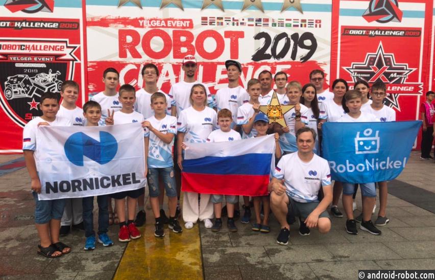 Робототехнические соревнования: мир и Россия