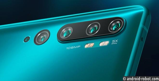 IPhone 11 Pro Max снимает хуже Xiaomi CC9 Pro