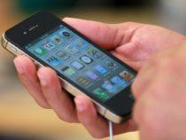 Создание рингтона для iPhone из MP3