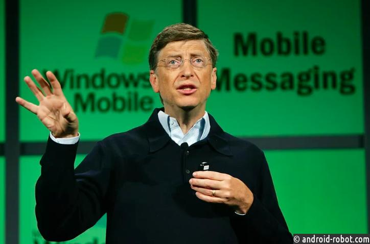 Билл Гейтс сказал, почему Windows проиграла мобильный рынок андроид иiOS
