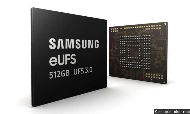 Samsung Electronics удваивает объем хранения данных в смартфонах