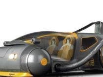 Компания Dyson отказалась от дальнейшей разработки электромобиля