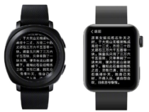 Xiaomi наглядно пояснила, чем прямоугольные умные часы лучше круглых