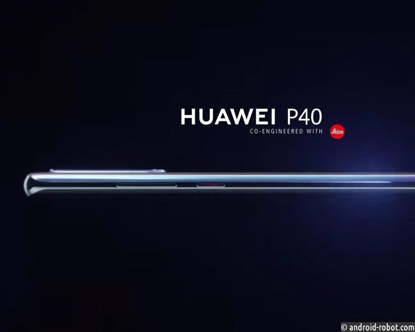 Смартфон Huawei Mate 30 в 2-х новых объемах памяти