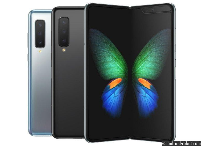 Galaxy S10 Lite появился насайте Samsung, ждём дебюта