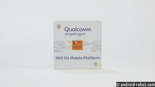 Qualcomm раскрыла характеристики чипсетов Snapdragon 865, 765 и765G