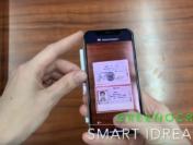 Клиенты ПРАВОКАРД распознают паспорт РФ и справку 2-НДФЛ с помощью технологии Smart IDReader