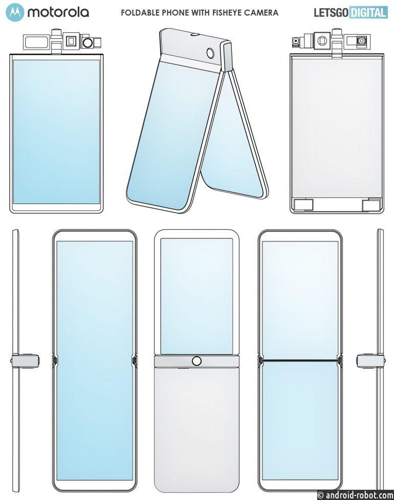 Motorola патентует модульный складной телефон
