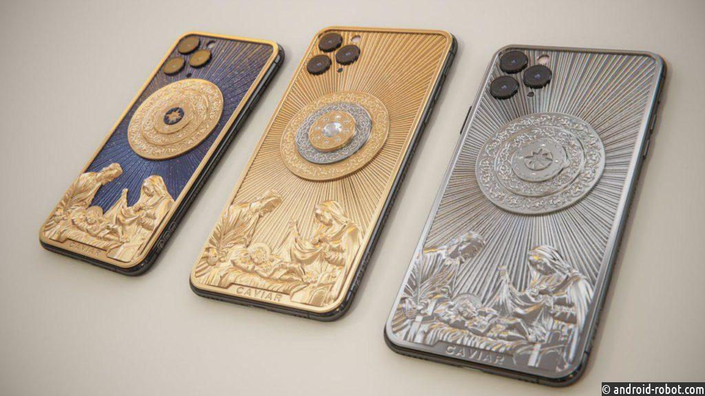 CAVIAR Бриллиант в 3 карата и корпус из чистого золота - как выглядит iPhone за 8 175 000 рублей