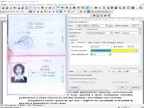 Более 80% нотариусов России используют технологию распознавания Smart IDReader в системе «ЭКСПРЕСС»