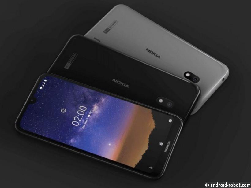 Появилась обновленная версия смартфона Nokia 7.2