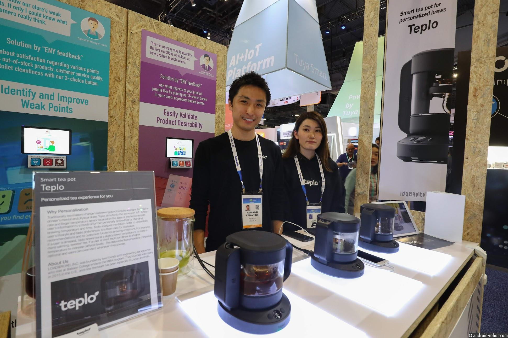 Panasonic представил умный заварочный чайник с «русским» названием Teplo