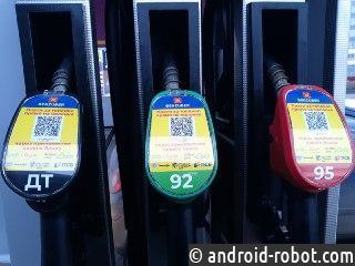 В России впервые внедрили систему оплаты топлива с помощью QR-кодов