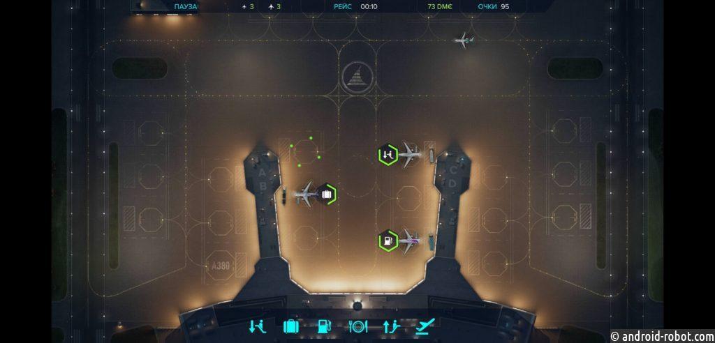 Московский аэропорт Домодедово запустил обновленную версию игры DME Live 2.0